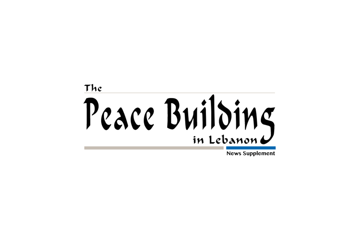 UNNDP Lebanon / Peace Building Supplement