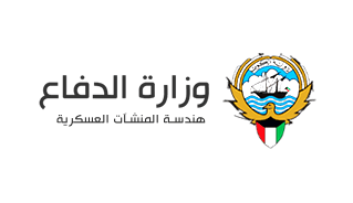 Ministry of defense of Kuwait