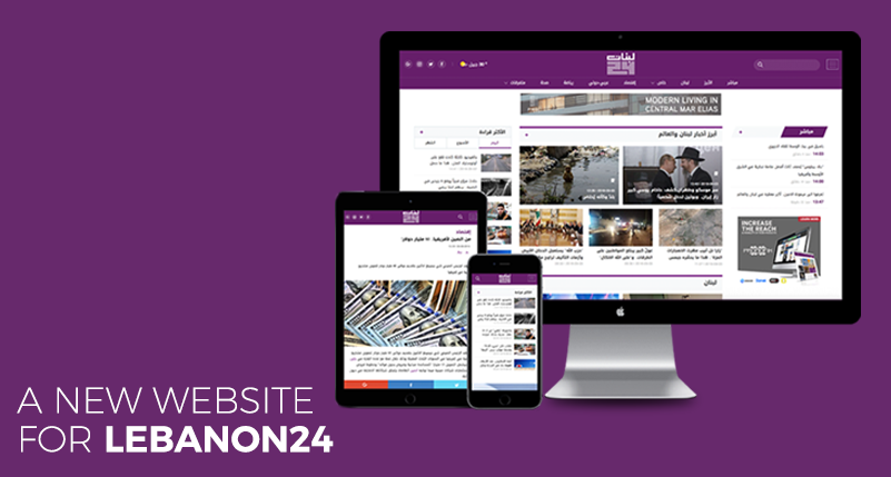 Softimpact launches Lebanon24 news website in...