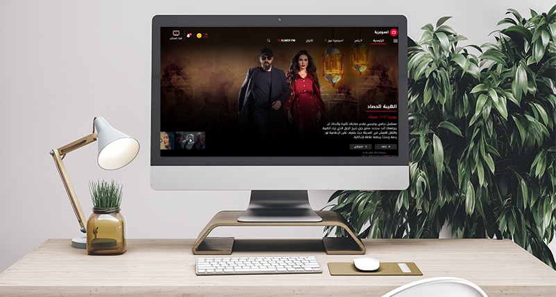 Softimpact launched Alsumaria TV revamped website creating the online experience you're looking for in web design and development