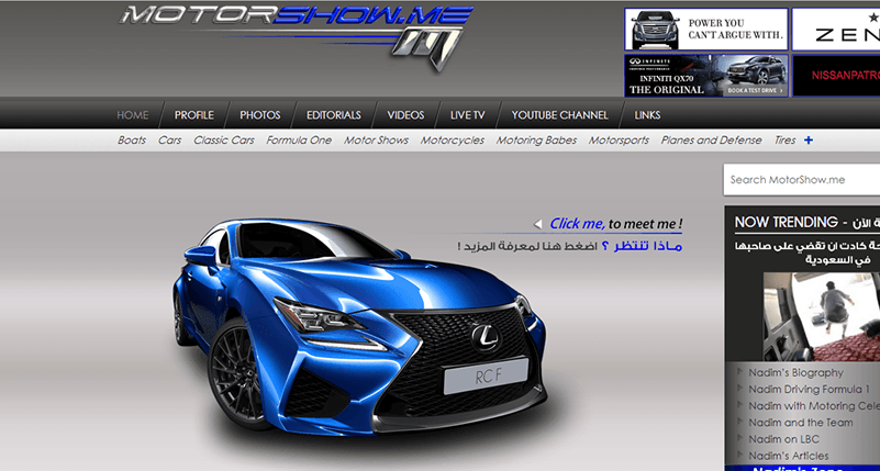 Softimpact gives MotorShow's Website a brand new Facelift